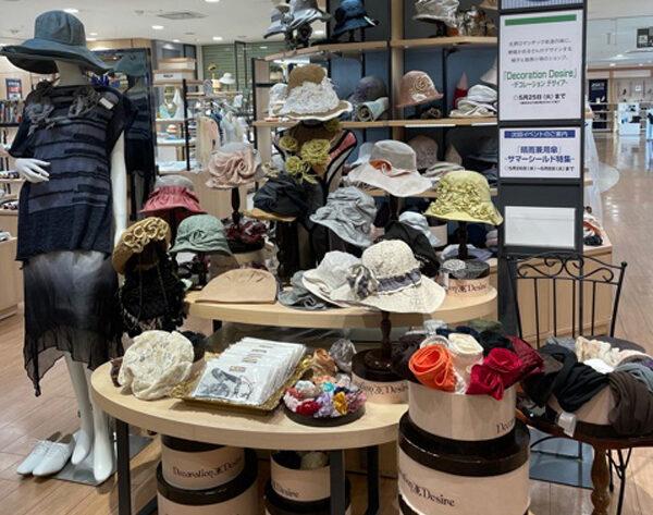川西阪急/2021年夏帽子DecorationDesire
