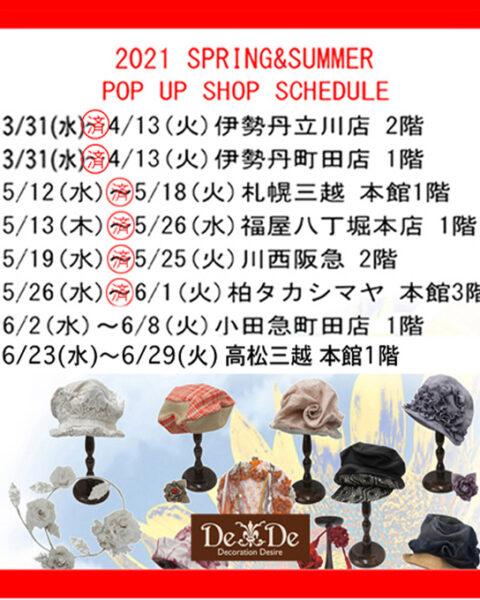 2021'POP UP SHOP/DecorationDesire