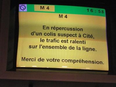 パリ2011/7/24