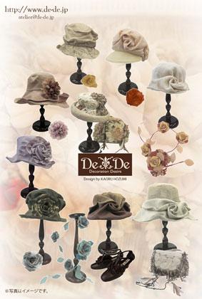 2012SS/Decoration Desire