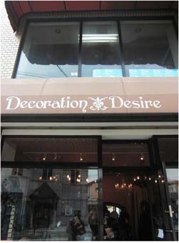 Decoration Desire直営店