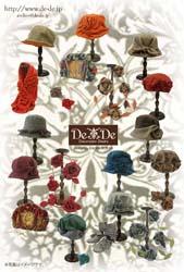 横浜高島屋/Decoration Desire秋冬の帽子