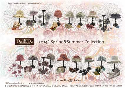 2014SS/Decoration Desire