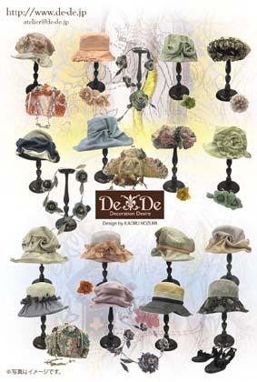2015SS/DecorationDesire帽子
