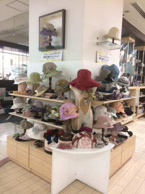 小田急百貨店 町田店/期間限定出店中/春夏の帽子Decoration Desire