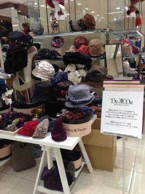 博多大丸1/2015年10月Decoration Desire