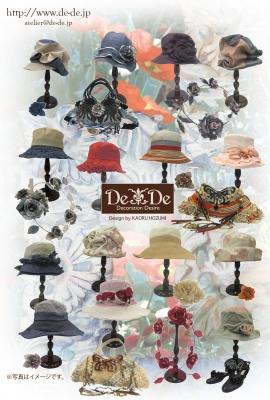 2016年春夏の帽子/Decoration Desire