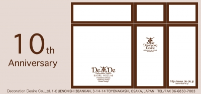 10th Anniversary/DecorationDesire