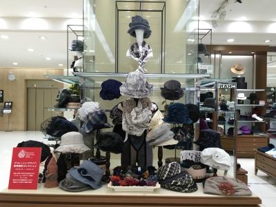 博多大丸Decoration Desire2016年秋冬の帽子