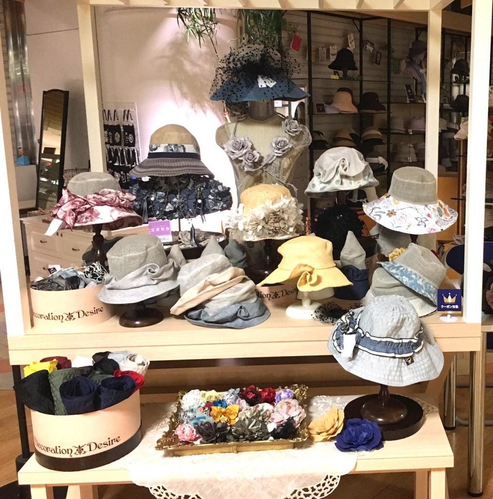 宝塚阪急/Decoration Desire2017年初夏の帽子
