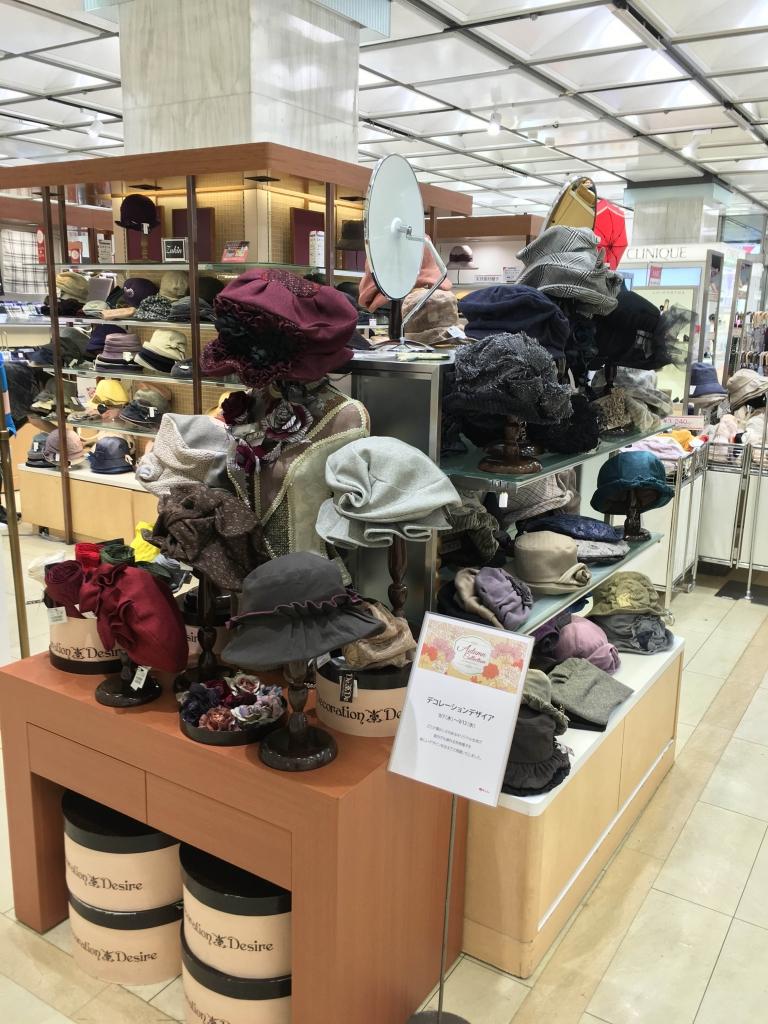 京王百貨店/Decoration Desire2017年秋の帽子