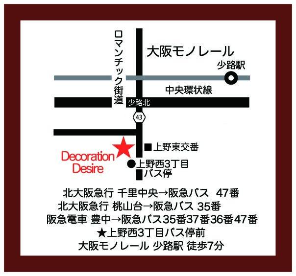 Decoration Desire アトリエ地図