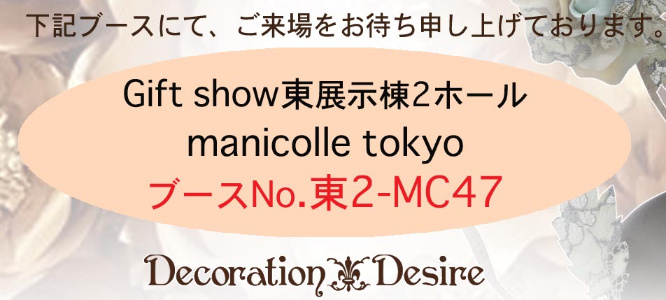 manicolle tokyo vol.28
