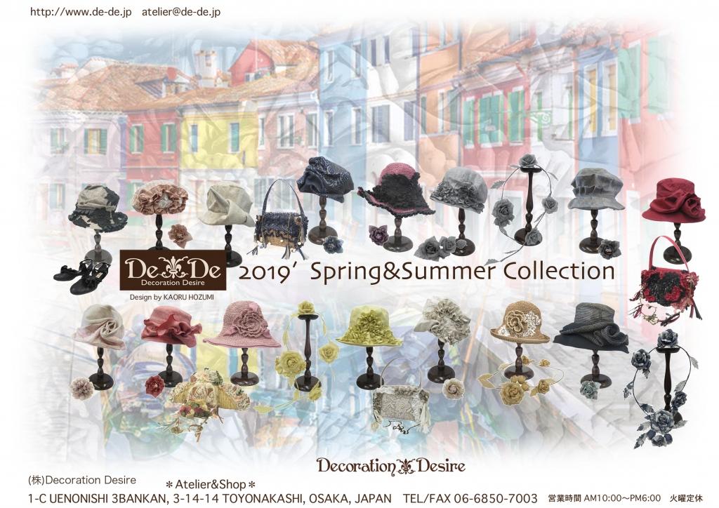 2019SS/Decoration Desire