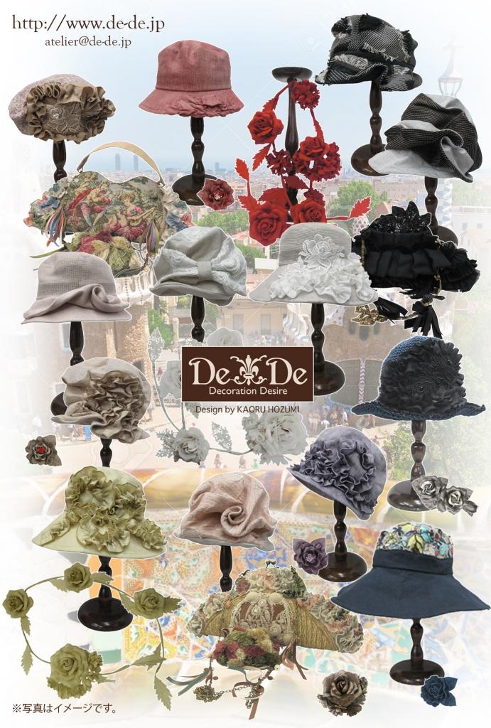 Decoration Desire/2020春夏の帽子