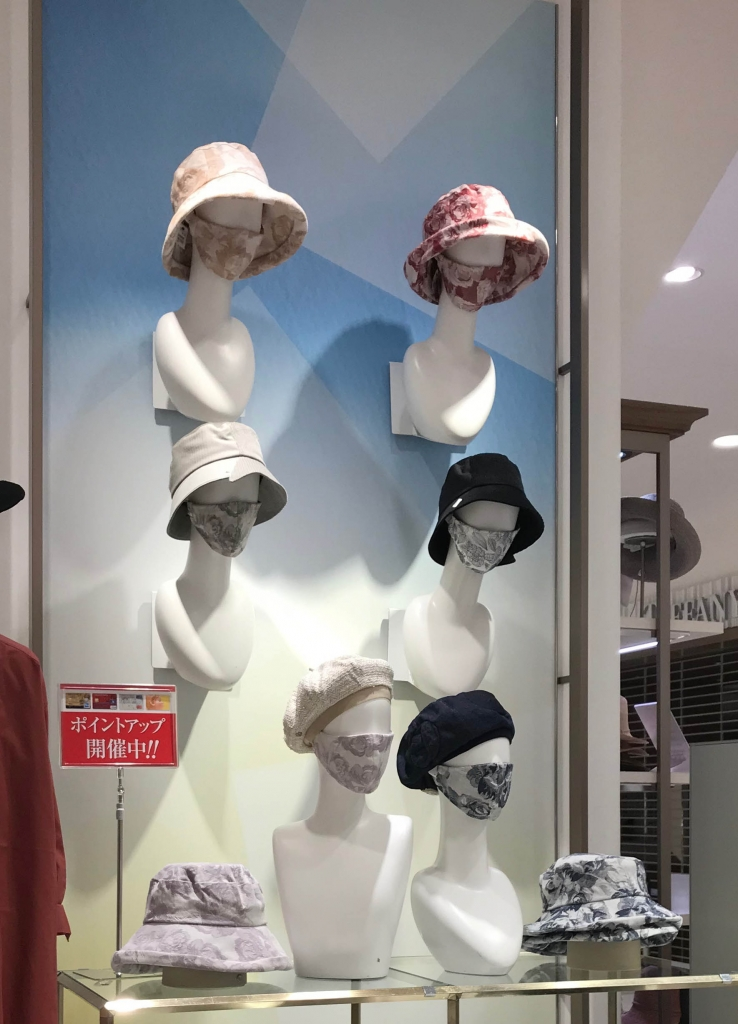 大阪タカシマヤ/Decoration Desireマスク